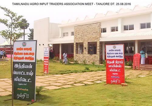TN Agro Input Traders Association Meet 2016, Tanjore, INDIA