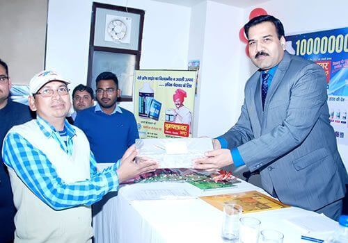 Dealers Meeting & Lucky Draw of the Year 2017-18, Haryana, INDIA